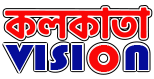 Kolkata Vision বিজ্ঞান ও প্রযুক্তি